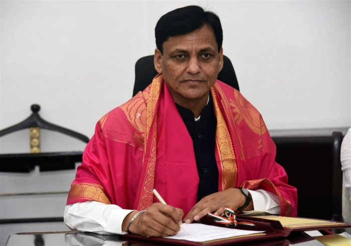 Union Minister of State for Home Nityanand Rai. (DH Photo)