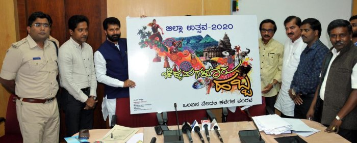 District In-charge Minister C T Ravi launches the logo of Jilla Utsava in Chikkamagaluru.
