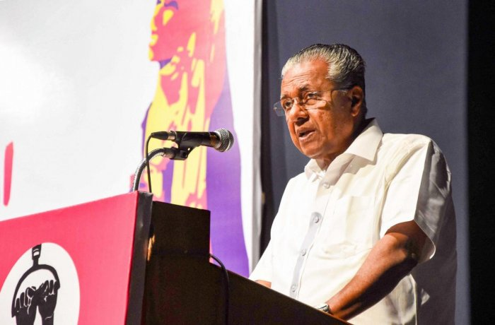 Kerala Pinarayi Vijayan had been strongly defending the UAPA case against the two, despite resentment from with in the CPM.