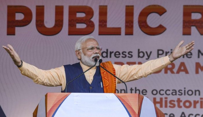 Prime Minister Narendra Modi addresses a public meeting organised to celebrate the signing of the Bodo agreement, in Kokrajhar, Assam, Friday, Feb. 7, 2020. (PTI Photo)