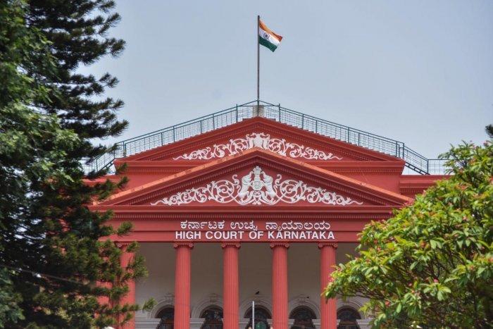 Karnataka High Court. (DH Photo)