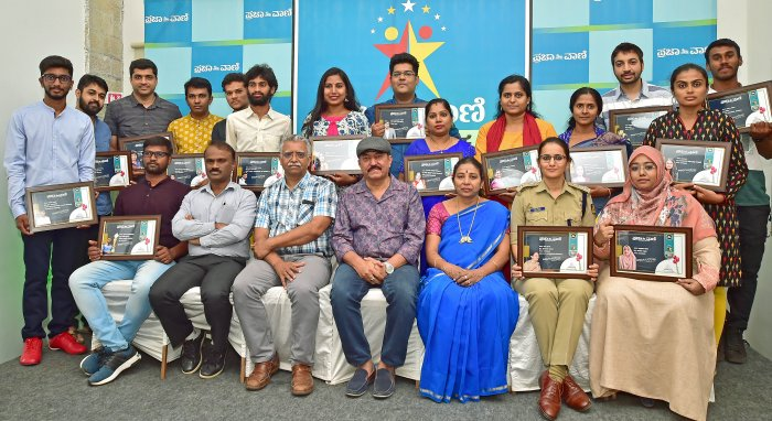 Prajavani and Deccan Herald on Thursday felicitated 20 persons from across the state for their outstanding achievements.. (DH Photo)