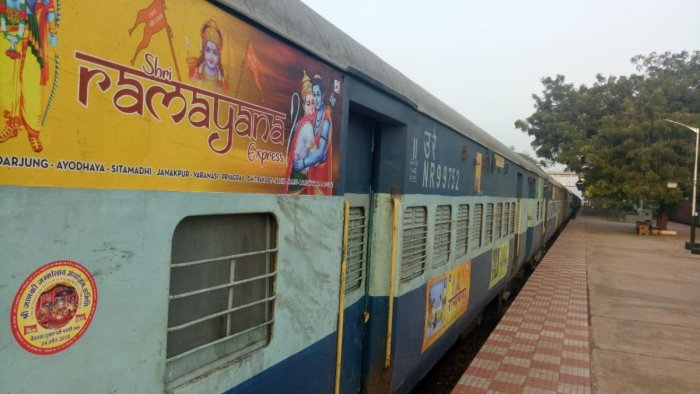 A view of Ramayana Express (DH Photo)