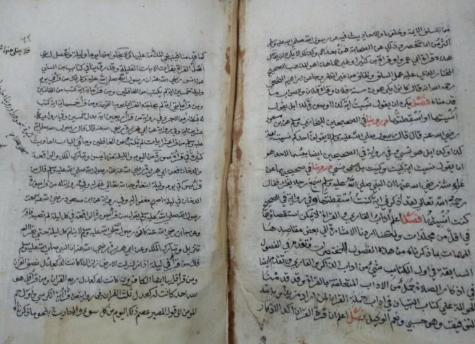 At least 600 years old, this 'Quran' is handwritten ,and is the library's prized possession. (Credit: M Raghuram)