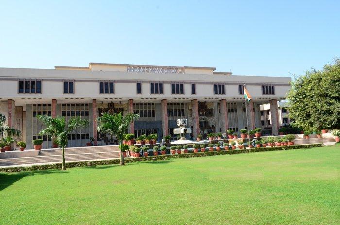 Delhi high court complex ( Photo by delhihighcourt.nic.in)