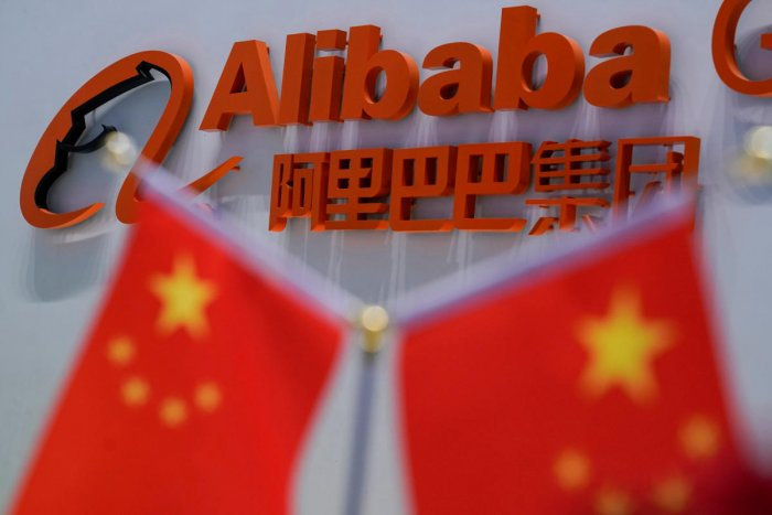 Alibaba will sell 500 million shares to investors at HK$176, according to Bloomberg News, below the maximum HK$188 of its indicative price range. The number eight is considered auspicious in China. Photo/Reuters