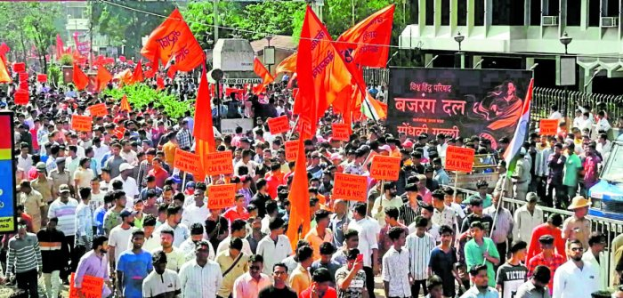 Members of various organisations participate in a procession organised to support CAA and NRC in Belagavi on Tuesday. dh photo