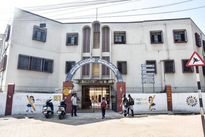 Mathru Mandali Institutions on Valmiki Road, Vontikoppal, Mysuru. dh photo