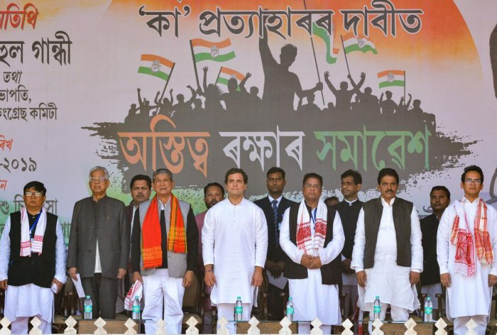 Congress leader Rahul Gandhi during a protest rally against the Citizenship (Amendment) Act at Khanapara Veterinary field, in Guwahati. PTI