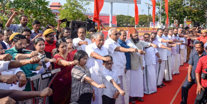 Meanwhile, K T Jaleel, a minister in the Kerala left front government, who was a former IUML leader, said that many IUML activists had taken part in the joint stir against CAA. (Credit: PTI Photo)