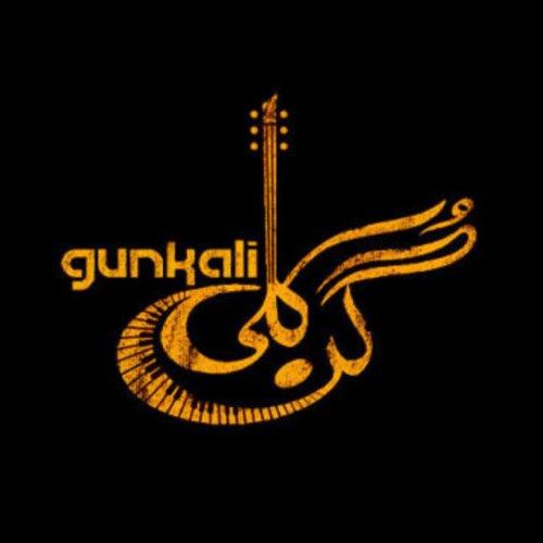 Gunkali, the album