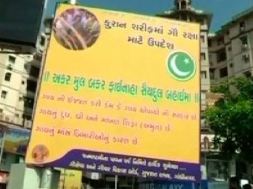 Posters on cow protection in Gujarat spark controversy