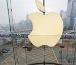 Apple pursuit lands 20,000 Chinese students in debt