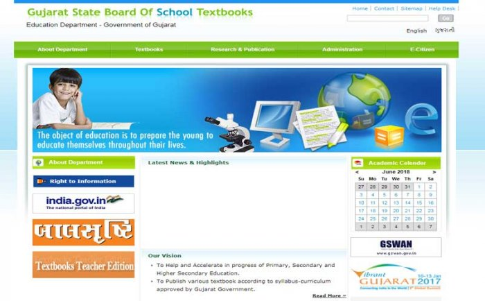 Gujarat state board of school textbooks website screenshot.