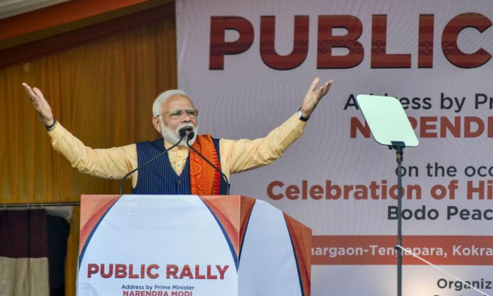 Prime Minister Narendra Modi also said it was important that calm and normalcy was restored at the earliest.