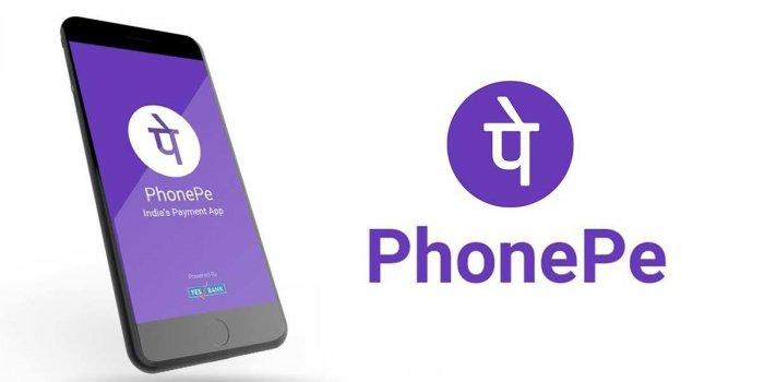 PhonePe logo (DH Photo)
