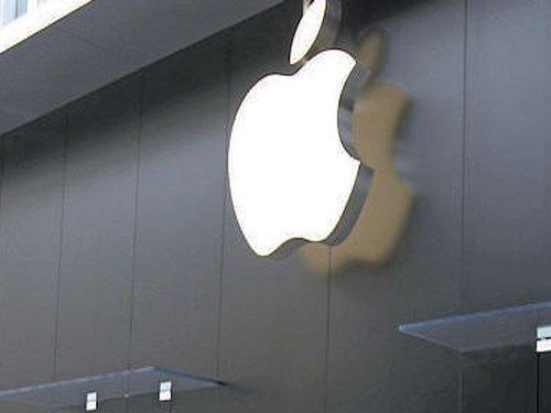 EU orders Apple to pay 13 billion euros Irish tax bill