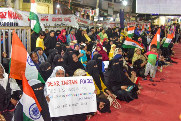 The 20th day of women and children staging protest against CAA, NRC, NPA at Bilal Bagh, Bilal Masjid, Tannery Road in Bengaluru on Thursday. Photo by S K Dinesh