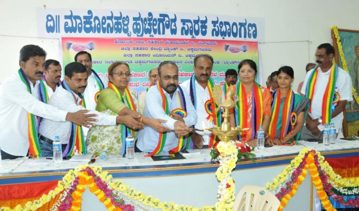 DCC Bank President S L Dharme Gowda inaugurates the valedictory of All India Cooperative Week in Chikkamagaluru on Tuesday.