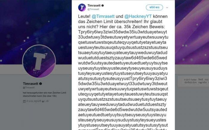 Two Germans post 35,000-character tweet
