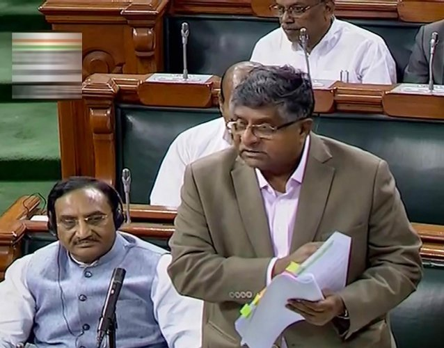Collection of mobile call data was done only to improve the telecom network quality, Ravi Shankar Prasad said.