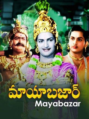 Mayabazar featured Sr NTR in the role Krishna