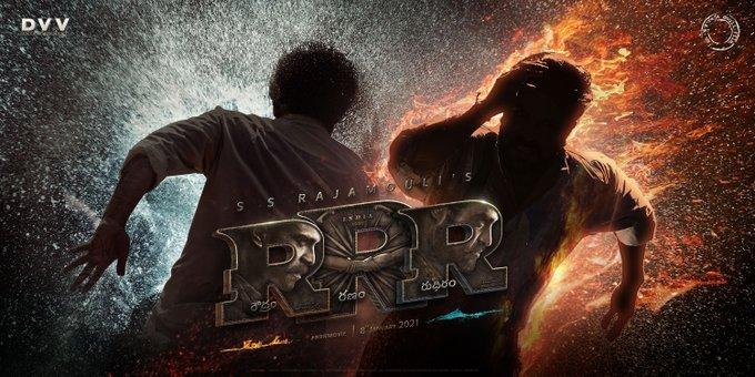 RRR (2021) 720p Hindi Tamil Telugu Malayalam Kannada –