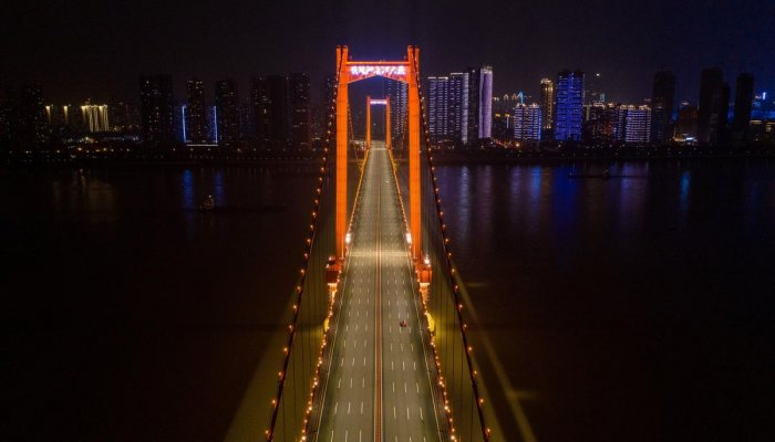 The Wuhan Yangtze River Bridge at night in Wuhan in China's central Hubei province