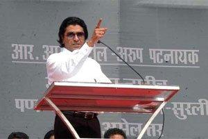 MNS to support Narendra Modi