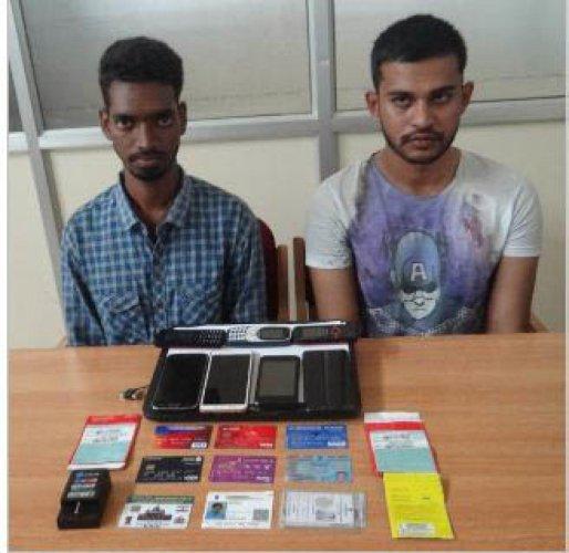 Raghvendra S (24) and Rakesh Kumar A (24)