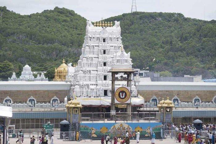 A view of the Venkateshwara temple in Tirumala.