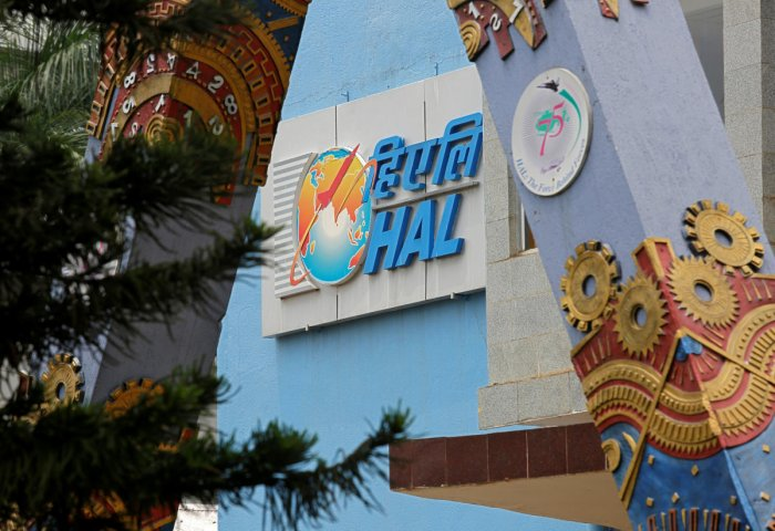 Hindustan Aeronautics Limited (HAL) is seen on the facade of the company's heritage centre in Bengaluru (Reuters Photo)