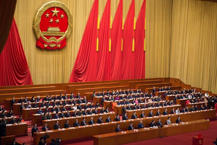 This file photo shows a general view of the fifth plenary session of the first session of the 13th National People's Congress (NPC) at the Great Hall of the People in Beijing, March 17, 2018. (AFP photo)
