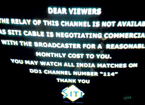 Star Cricket goes off air in Siti Cable homes