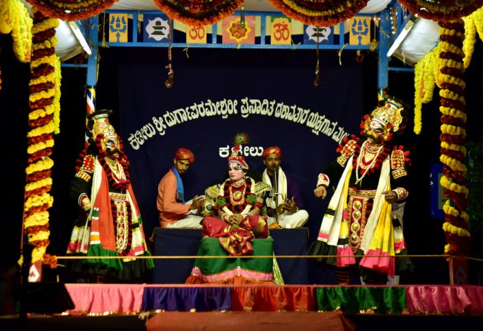 According to the Yakshagana Mela organisers, the decision to stop the shows is a huge blow on the artistes who make a living by staging the famed folk art shows.