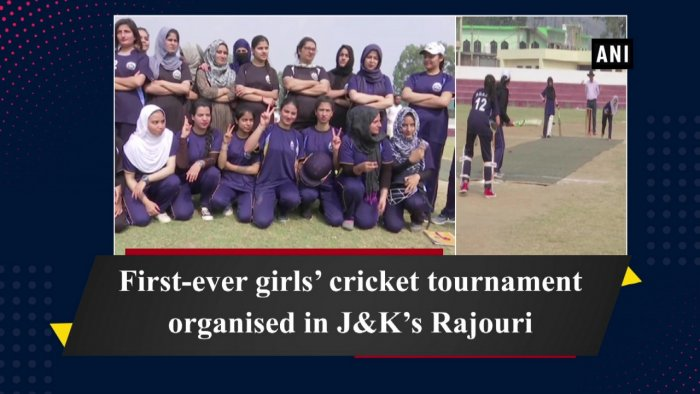 Girls from all over state participated in tournament including Sunderbani and Nowshera sectors of Rajouri district.  (ANI Photo)