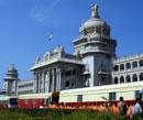 Yogish Bhat elected Karnataka deputy speaker amid uproar