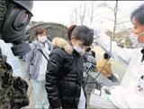 Japan N-crisis critical