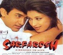 Aamir says sequel to 'Sarfarosh' possible
