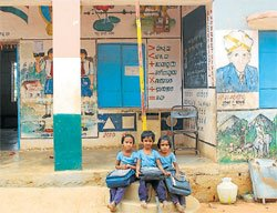 Eight govt primary schools to be shut down