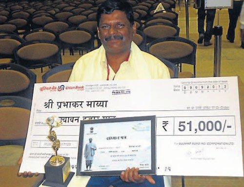 DK farmer gets Gujrat govt award for agri innovations