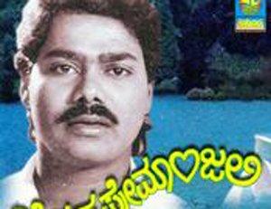 Cine actor Raghuveer dead