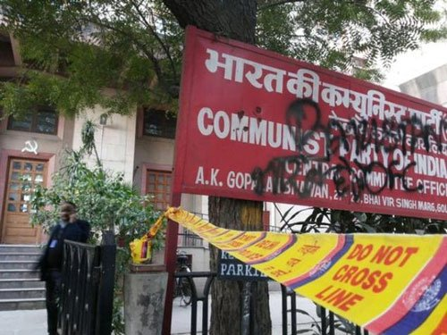 A group of youths attack CPI(M) headquarters, three held