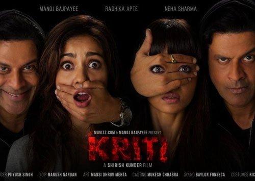 Allegation that 'Kriti' is copied baseless: Shirish Kunder