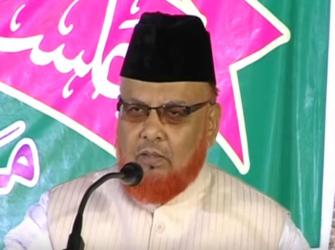 Imam issues 'fatwa' against PM, BJP demands his arrest