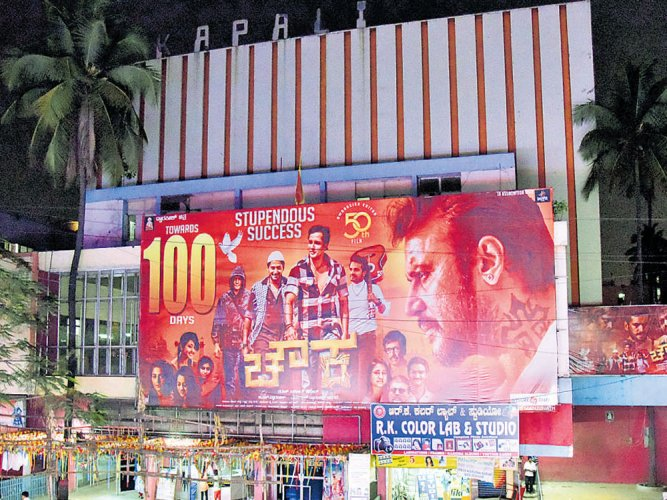 It's curtains for Kapali theatre; to make way for a multiplex