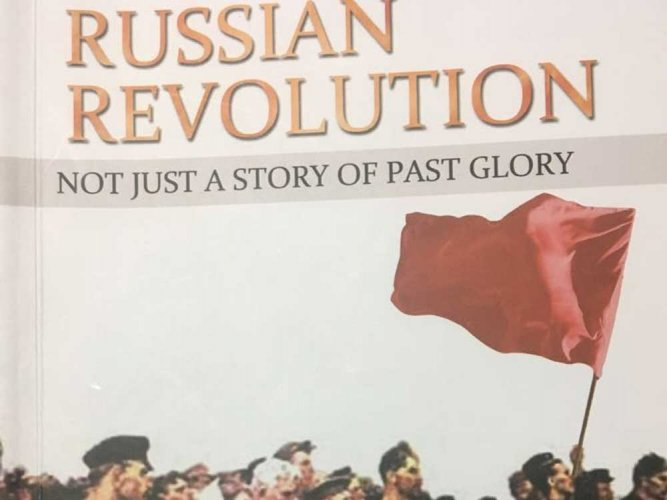 Book on Russian revolution launched