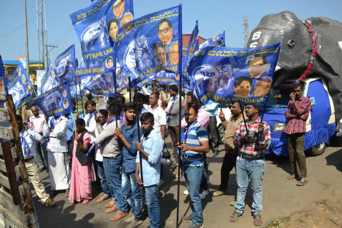 BSP members take out rally in Madikeri