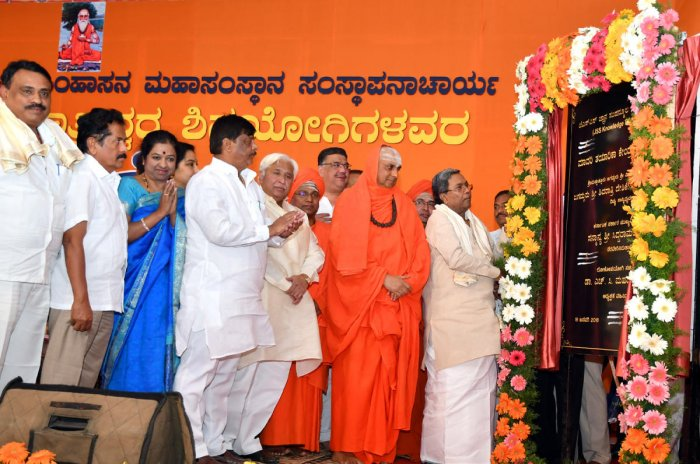 Community or religion should not be mixed with politics: CM