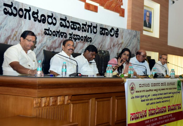 MCC gets Rs 593 cr for water, UGD works
